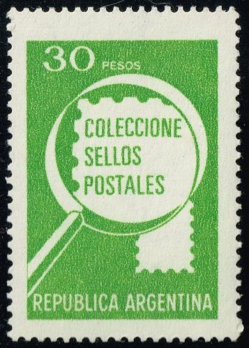 Argentina #1235 Stamp Collecting; MNH (4Stars) |ARG1235-05XBC