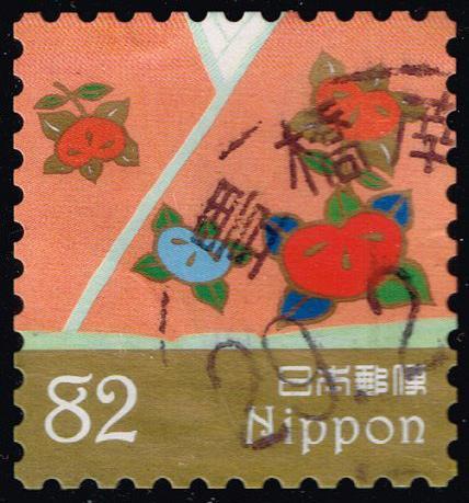 Japan #4073e Flowers on Salmon Kimono; Used (3Stars) |JPN4073e-01XFS