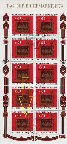 GERMANY BUND [1979] MiNr 1023 Kleinbogen F9 ( O/used ) [02] Briefmarken Plattenfehler