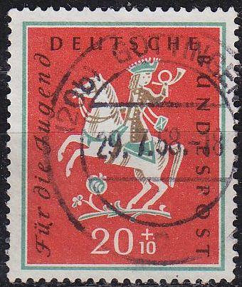 GERMANY BUND [1958] MiNr 0287 ( O/used )