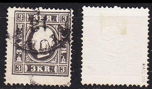 ÖSTERREICH AUSTRIA [1858] MiNr 0011 IIa ( O/used ) [01]