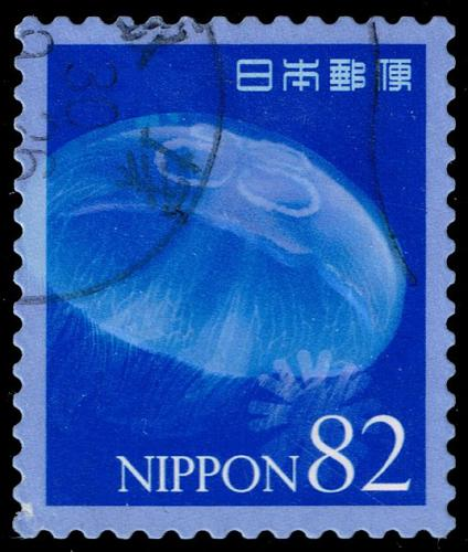Japan #4215i Jellyfish; Used (3Stars) |JPN4215i-01XDT