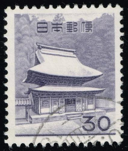 Japan #748 Shari-den of Engakuji; Used (1Stars) |JPN0748-04XVA