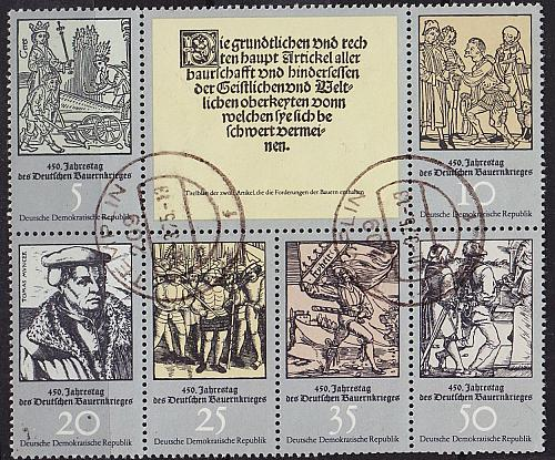 GERMANY DDR [1975] MiNr 2013-18 Zdr ( OO/used )