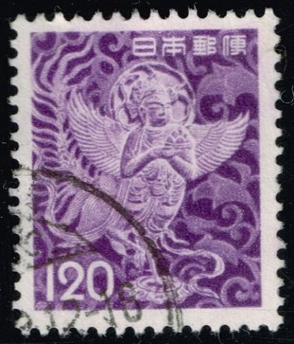 Japan #754 Mythical Winged Woman; Used (4Stars) |JPN0754-04XVA