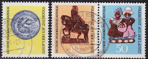 GERMANY DDR [1969] MiNr 1521-23 WZd210 ( OO/used )