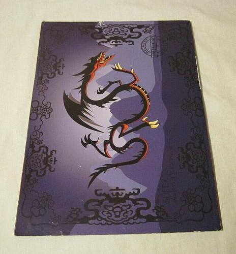Yu-Gi-Oh Beckett Collector Yugioh Red-Eyes Black Metal Dragon 3-D Cover