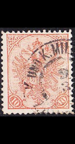 ÖSTERREICH AUSTRIA [BosHerz] MiNr 0015 Ay ( O/used ) [02]