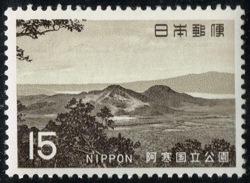 Japan #1007 Mt. Iwo; MNH (4Stars)  JPN1007-02XVA