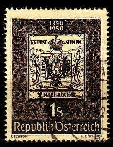 ÖSTERREICH AUSTRIA [1950] MiNr 0950 ( O/used )