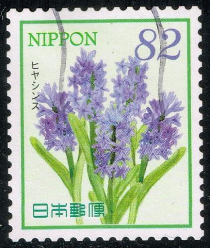 Japan #4008c Hyacinths; Used (5Stars) |JPN4008c-01XDT