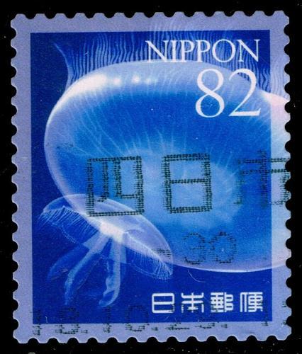 Japan #4215c Jellyfish; Used (3Stars) |JPN4215c-01XDT