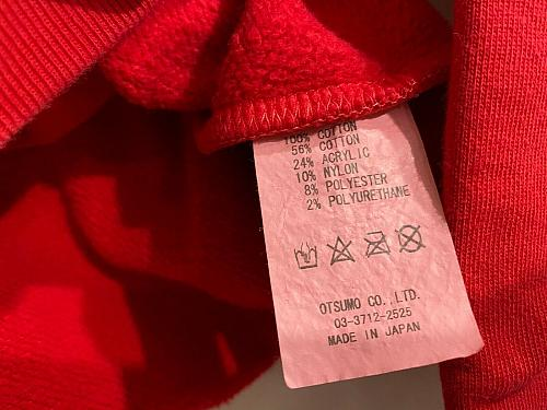 Cactus Plant Flea Market Red CPFM Sock Logo Hoodie Men's Size 1(xs) damage