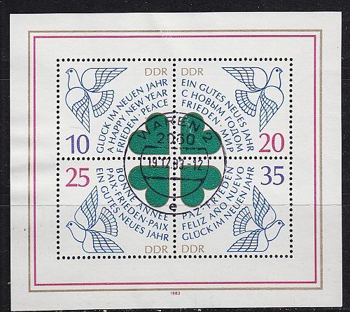 GERMANY DDR [1983] MiNr 2844-47 Block 75 ( OO/used )