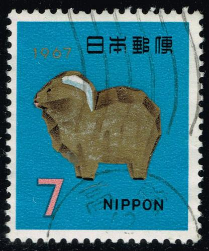 Japan #903 Ittobori Carved Sheep; Used (3Stars) |JPN0903-14XFS