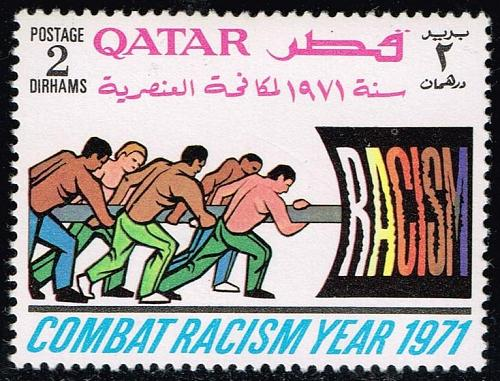 Qatar #260 Fighting Racism; Unused (2Stars)  QAT0260-01XVA