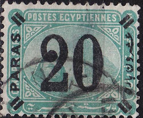 ÄGYPTEN EGYPT [1884] MiNr 0031 ( O/used )
