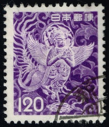 Japan #754 Mythical Winged Woman; Used (4Stars)  JPN0754-03XVA