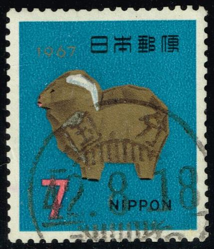 Japan #903 Ittobori Carved Sheep; Used (3Stars) |JPN0903-12XFS