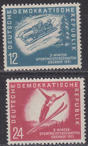 GERMANY DDR [1951] MiNr 0280-81 ( **/mnh ) Sport