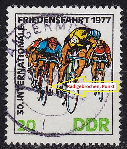 GERMANY DDR [1977] MiNr 2217 F8 ( OO/used ) [01] Plattenfehler