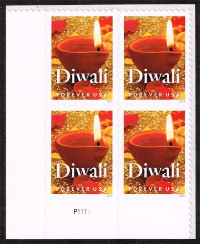 US #5142 Diwali P# Block of 4; MNH (5Stars) |USA5142-06