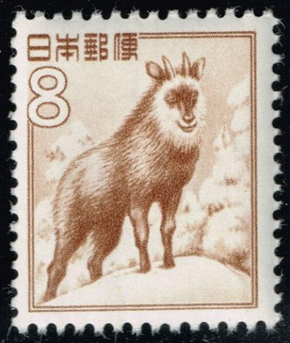 Japan #560 Serow; MNH (3Stars) |JPN0560-16XVA