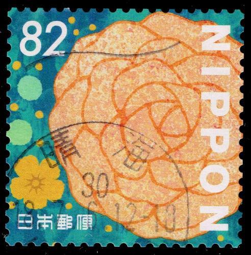 Japan #4212a Stylized Flower; Used (4Stars) |JPN4212a-01XDT