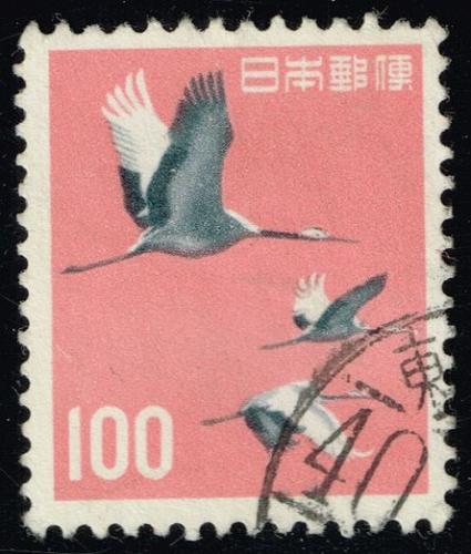 Japan #753 Cranes; Used (4Stars) |JPN0753-01XVA