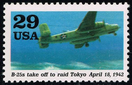 US #2697a World War II; MNH (3Stars) |USA2697a-01