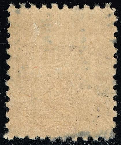 US #584 Abraham Lincoln; Used (3Stars)  USA0584-01XDP