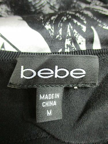 Bebe Women's Medium Black White SILK Tropical Tiger Leopard Halter Top (O)