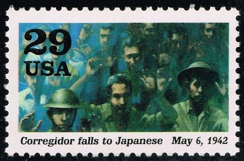 US #2697d World War II; MNH (3Stars)  USA2697d-01