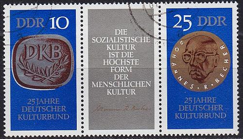GERMANY DDR [1970] MiNr 1592-83 WZd230 ( O/used )