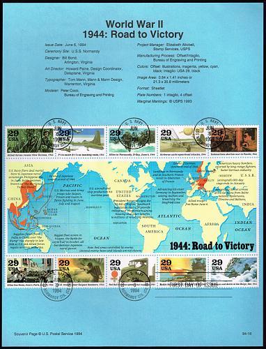 US #SP1070 (2838) World War II (5Stars)  USASP1070-01