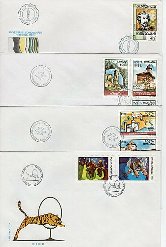 HUNGARY - FIRST DAY COVERS FDCB1