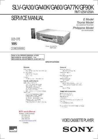 SONY SLVGA30 SLVGA40K SLVGA60 SLVGA77K SLVGF90K Technical Info by download #104