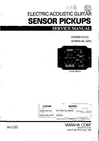 Yamaha SYSTEM33(CG) 34L(APX) SM C Information Manual by download Mauritron #259702