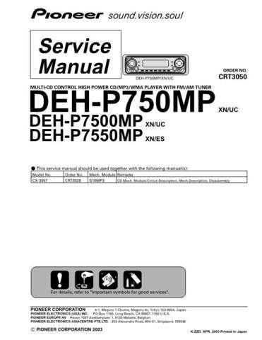 Pioneer DEH-P7500MP-1 Technical Manual by download Mauritron #232546