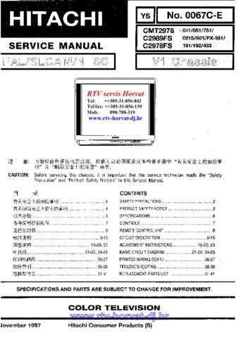 Sony CMT-VB5 Service Manual by download Mauritron #239227