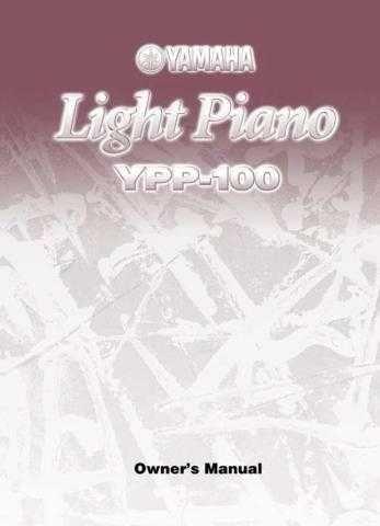 Yamaha Yamaha YPP100E Service Manual by download Mauritron #259992
