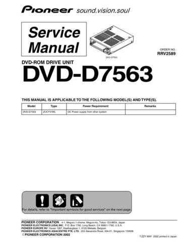 Pioneer R2589 Manual by download Mauritron #228112