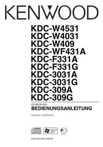 Kenwood KDC-W409 by download Mauritron #222182