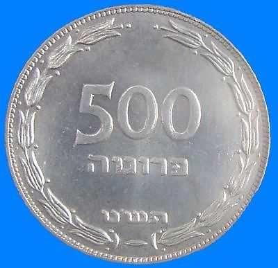 Israel 500 Pruta Silver 1949 Coin BU - KM# 16