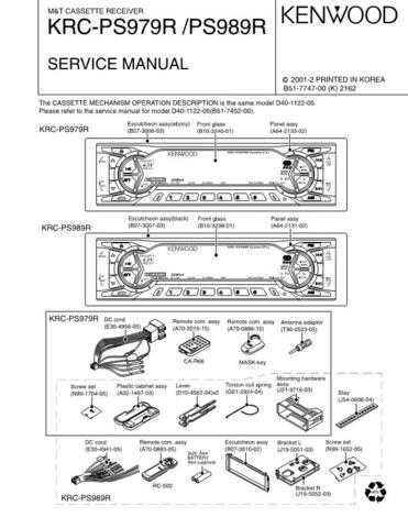 KENWOOD KRC-788 Technical Information by download #118740