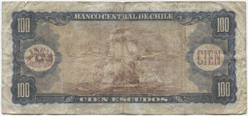 1962 Banco Central de Chile Cien Escudos 100 Series C-3 President Rengifo