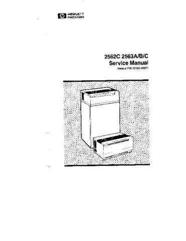 HEWLETT PACKARD HP2564B_C SERVICE MANUAL by download #108611