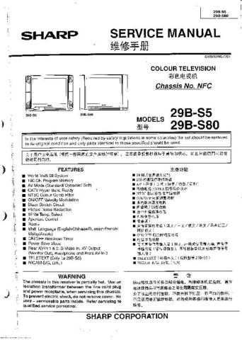 Sharp 29BS5-S80 -JP Service Manual by download Mauritron #207606