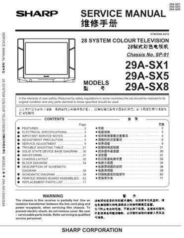 Sharp 29ASX1-SX5-SX8 -JP Service Manual by download Mauritron #207598