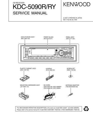 KENWOOD KDC-5018 AD3 Technical Information by download #118649